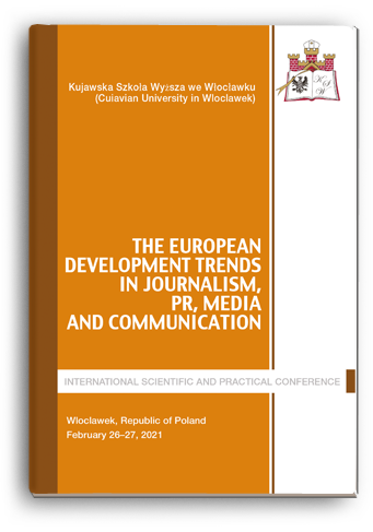 Cover for THE EUROPEAN DEVELOPMENT TRENDS IN JOURNALISM, PR, MEDIA AND COMMUNICATION