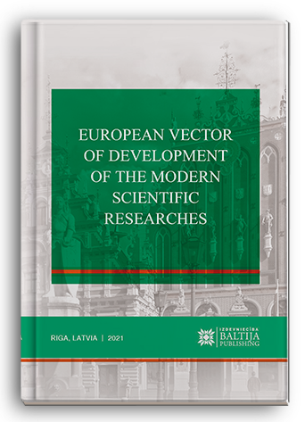 Cover for EUROPEAN VECTOR OF DEVELOPMENT OF THE MODERN SCIENTIFIC RESEARCHES: monograph / edited by authors. – 1st ed.