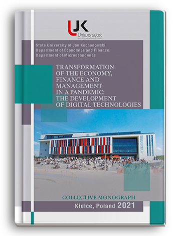 Cover for TRANSFORMATION OF THE ECONOMY, FINANCE AND MANAGEMENT IN A PANDEMIC: THE DEVELOPMENT OF DIGITAL TECHNOLOGIES: Collective monograph