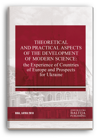 Cover for THEORETICAL AND PRACTICAL ASPECTS OF THE DEVELOPMENT OF MODERN SCIENCE: THE EXPERIENCE OF COUNTRIES OF EUROPE AND PROSPECTS FOR UKRAINE: Monograph / edited by authors. – 2nd ed.