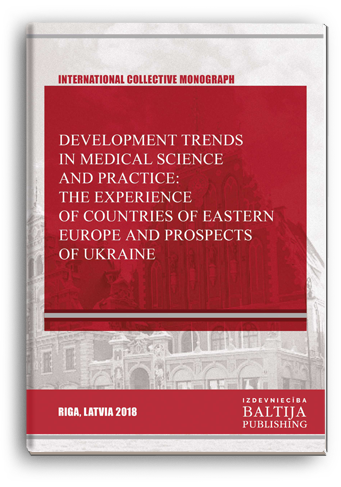 Cover for DEVELOPMENT TRENDS IN MEDICAL SCIENCE AND PRACTICE: THE EXPERIENCE OF COUNTRIES OF EASTERN EUROPE AND PROSPECTS OF UKRAINE: Monograph / edited by authors