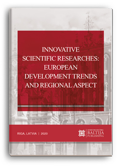 Cover for INNOVATIVE SCIENTIFIC RESEARCHES: EUROPEAN DEVELOPMENT TRENDS AND REGIONAL ASPECT: Collective monograph. – 1st ed.