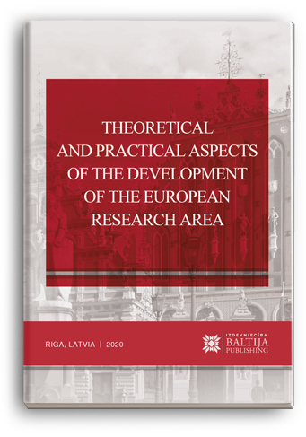 Cover for THEORETICAL AND PRACTICAL ASPECTS OF THE DEVELOPMENT OF THE EUROPEAN RESEARCH AREA: monograph / edited by authors. – 1st ed.