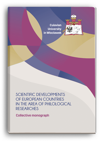 Cover for SCIENTIFIC DEVELOPMENTS OF EUROPEAN COUNTRIES IN THE AREA OF PHILOLOGICAL RESEARCHES