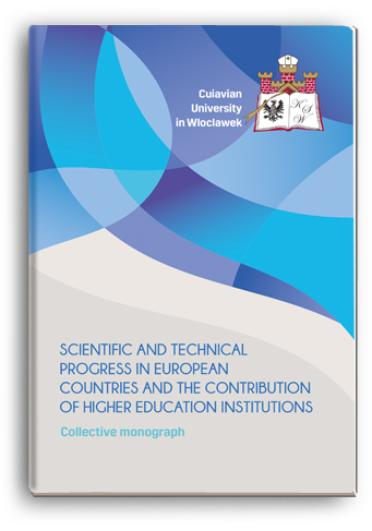Cover for SCIENTIFIC AND TECHNICAL PROGRESS IN EUROPEAN COUNTRIES AND THE CONTRIBUTION OF HIGHER EDUCATION INSTITUTIONS