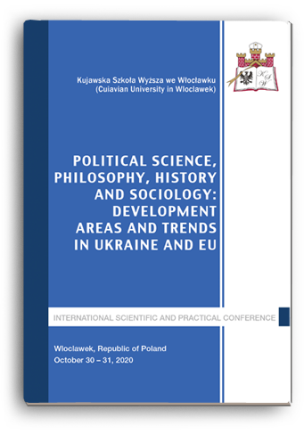Cover for POLITICAL SCIENCE, PHILOSOPHY, HISTORY AND SOCIOLOGY: DEVELOPMENT AREAS AND TRENDS IN UKRAINE AND EU
