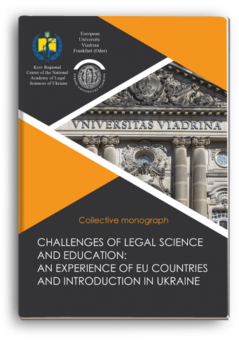Cover for CHALLENGES OF LEGAL SCIENCE AND EDUCATION: AN EXPERIENCE OF EU COUNTRIES AND INTRODUCTION IN UKRAINE