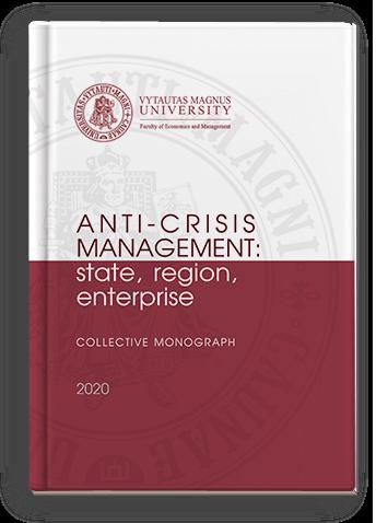 Cover for ANTI-CRISIS MANAGEMENT: STATE, REGION, ENTERPRISE: Collective monograph